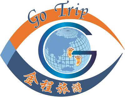 Go Trip Travel Logo